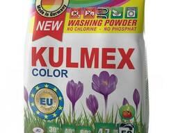 Порошок для кольорових речей Kulmex 4,7 кг.