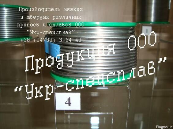 ПОС 61 Т2А Припой оловянно-свинцовый