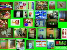 POS- материалы, рекламные материалы от производителя