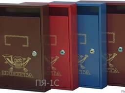Пощенски кутии - модулни - фото 4