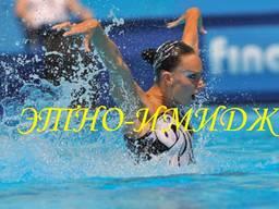 Пошив купальников (спортивные, для художественной гимнастики