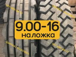 Посилені шини 9.00-16 (240-406) Росава Ф-277 14нс резина скат на ПТС 4 борону