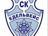 Послуги розвитку дітей в Спортивному напрямку Дніпра - фото 3