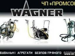 Постачання фарбувального обладнання Wagner Вагнер Tecnover