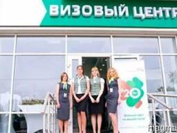 Постановка в любой визовый центр Украины на нужную дату