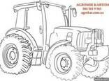 Справка счет на трактор - фото 1