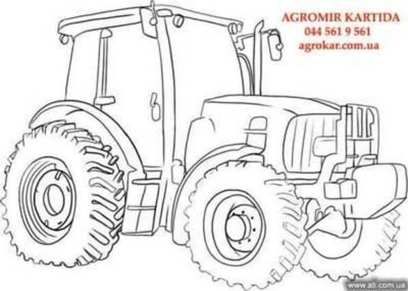 Справка счет на трактор