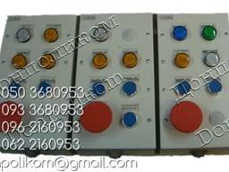 Посты управления кнопочные серии ПКУ 15