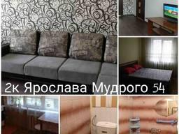 Почасовая аренда, квартир в Краматорске