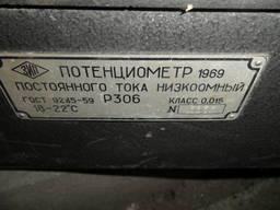 Потенциометр постояного тока р306 р307
