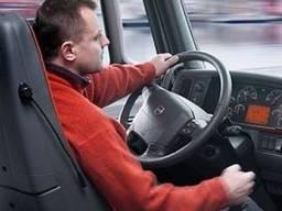 """Потрібен водій категорії """"С"""""""