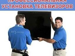 Повешу LED tv телевизор на стену Донецк,монтаж и настройка