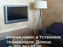 Повесим телевизор на стену.монтаж,навес,установка телевизора