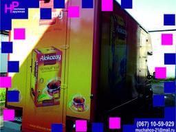 Поклеить рекламу Харьков , напечатать рекламу Харьков