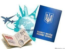 Повний пакет документів на польську робочу візу