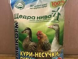 Повнораціонні корма для птиці, кролів, поросят, ВРХ ТМ «Щедр