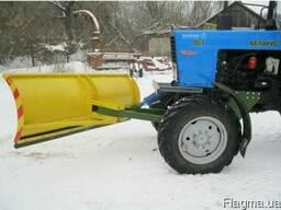 Поворотный снегоуборочный отвал на МТЗ СВ-2,5