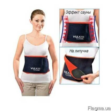 Пояс для похудения Vulcan Classic (110*19 см. )