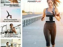 Пояс-корсет для похудения PowerPlay 4305 Черно-серый 90*24 см
