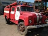 Пожарная машина АЦ 30(Газ 53) - фото 1