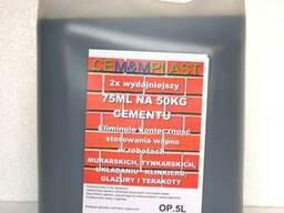 Ппластифікатор замінник вапна Cem&plast 5л (75мг/50кг. )