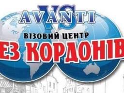 Працевлаштування за кордоном Борислав