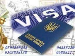 Працевлаштування за кордоном, робочі візи