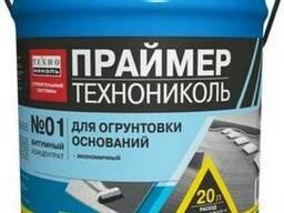 Праймер бітумний Техноніколь Київ опт ціна