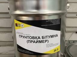 Праймер бітумний ДСТУ Б Ст. 2.7-108-2001 ( ГОСТ 30693-2000)