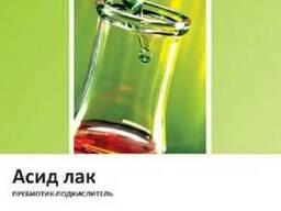 Пребиотик-подкислитель Асид Лак