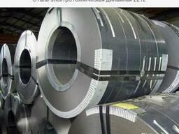 Предлагаем деловые отходы стали электротехнической стали
