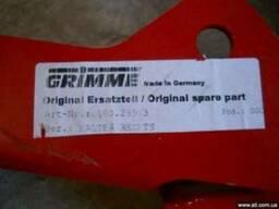 Предлагаем любые запчасти к Grimme.