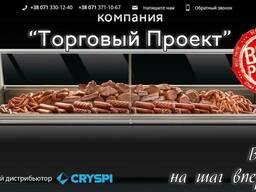 """Предлагаем новые холодильные витрины tm""""cryspi"""""""