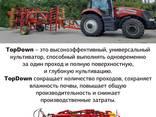 Предлагаем услуги глубокорыхлителя с трактором Case и сеялко - фото 1