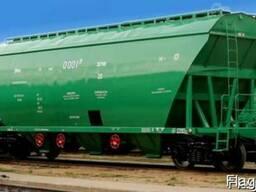 Предоставляем вагоны зерновозы в технический рейс