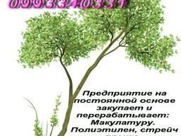 """Предприятие """"Корсим"""" предлагает услуги по закупке вторсырья"""
