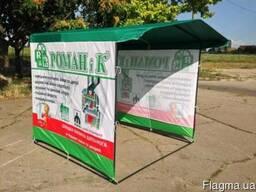 Предвыборные, агитационные палатки