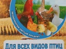 """Премикс """"Для с/х птицы всех видов"""""""