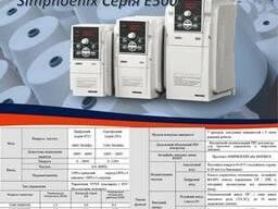 Преобразователь Частоты малой мощности 0.4KW — 4KW.