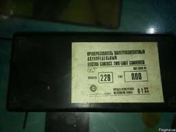 Преобразователь электроконтактный двухпредельный тип ППО 228