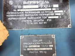 Преобразователь тпв-1250-60