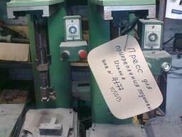 Пресс для приклеивания подошвы Sideco 32. 04. 01