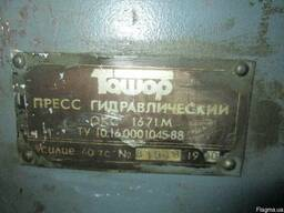 Пресс гидравлический монтажно-запресовочный ус 40 т ОКС-1671