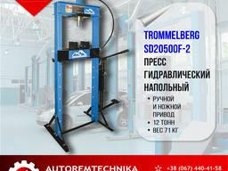 Пресс гидравлический напольный 12 тонн Trommelberg