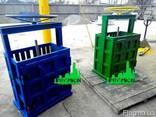 Пресс механический для макулатуры и ПЭТ бутылки - фото 1