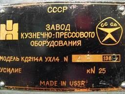 Пресс однокривошипный КД2114А, 1989г. в.