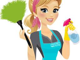 Прибирання квартир, будинків після ремонту, миття вікон