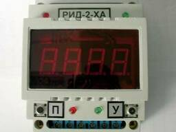 Прибор для измерения температуры РИД-2 ХА