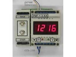 Прибор для измерения температуры РИГ-1-3