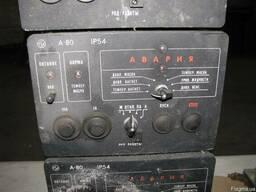 Прибор контроля компрессорных холодильных установок тип А-80